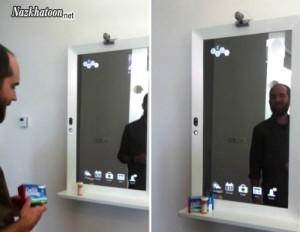 ابداع هوشمند ترین آینه جهان